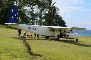 Namuga Airport